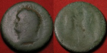 Ancient Coins - TITUS, as Augustus, AE sestertius. Titus & Vespasian together, holding globe. Scarce