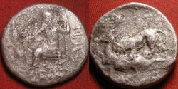 Ancient Coins - Satraps of Cilicia (Tarsos). Satrap Mazaios, 361-334 BC. Baaltars seated, lion bringing down bull