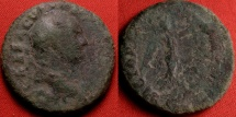 Ancient Coins - TITUS AUGUSTUS AE as. VICTORIA advancing, foot on prow