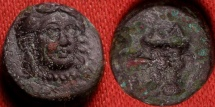 Ancient Coins - AEOLIS, Larissa Phrikonis, 9mm AE4. Horned head of female river-god, head of bull facing.