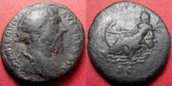 Ancient Coins - MARCUS AURELIUS AE as. River god Tiber reclining, hand on prow, water gushing forth from jug.