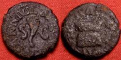Ancient Coins - AUGUSTUS AE quadrans. 9 BC, moneyers Lamia, Silius and Annius. SC with cornucopia between, legend around garlanded altar.