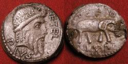 Ancient Coins - QUINTUS CAECILIUS METELLUS PIUS SCIPIO NASICA IMPERATOR AR silver denarius. Bust of Jupiter with beard in ringlets, SCIPIO IMP above elephant. Scarce.