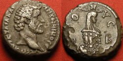 Ancient Coins - ANTONINUS PIUS billon silver tetradrachm. Canopus of Osiris, on cushion.