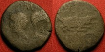 Ancient Coins - AUGUSTUS & AGRIPPA AE imitative dupondius, Nemausus Mint. Crocodile, chained to palm branch. Countermarked with DD.