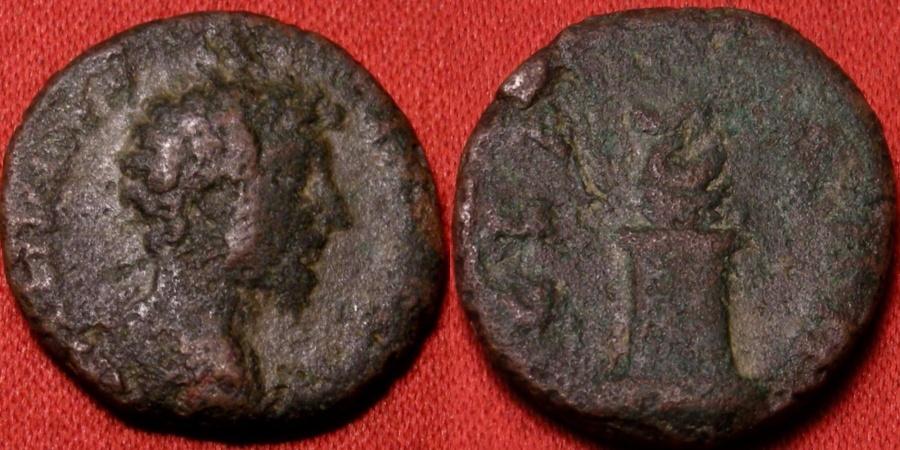 Ancient Coins - MARCUS AURELIUS AE 18mm. Coiled serpent atop altar.