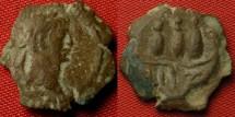 Ancient Coins - TRAJAN AE dichalkon. Alexandria, Egypt. Hemhem crown (Crown of Horus). Scarce.