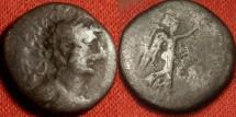 Ancient Coins - HADRIAN AR silver hemidrachm. Nike advancing, holding wreath. Caesarea, Cappadocia
