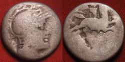 Ancient Coins - Q MARCIUS PHILIPPUS AR silver denarius. 129 BC. Roma. Macedonian horseman