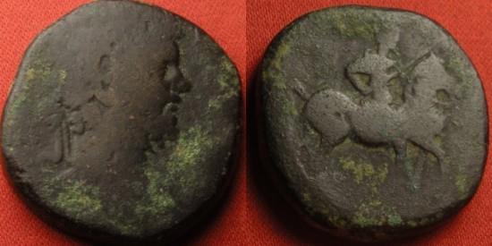 Ancient Coins - SEPTIMIUS SEVERUS AE sestertius. Rome, 197-198 AD. PROFECTIO AVG, Severus on horseback, prancing right. Rare