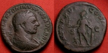 Ancient Coins - CARACALLA AE sestertius. 211-212 AD. Mars standing, holding Victory, captive at his feet.