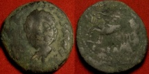 Ancient Coins - AUGUSTUS AE as. AUGUSTA EMERITA, Spain. Facing bust of SILENUS, Priest plowing with oxen. Rare.