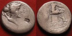 Ancient Coins - CATO THE YOUNGER (Marcus Porcus Cato) AR silver denarius. Imperatorial issue (The Pompeians), Utica in Africa, 47-46 BC. Victory seated