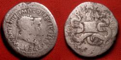 Ancient Coins - MARCUS ANTONIUS (Marc Antony) & OCTAVIA AR silver cistophorus (cistophoric tetradrachm). Cojoined portraits, Bacchus (Dionysus) standing on cista mystica.