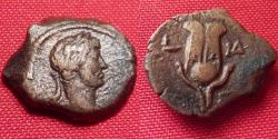 Ancient Coins - HADRIAN AE dichalkon. Alexandria, Egypt. Headdress of Isis with sun, cattle horns, and throne