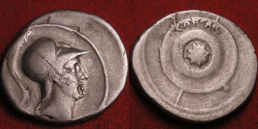 Ancient Coins - OCTAVIAN AR silver denarius. Bust of Mars, CAESAR around circular shield. Scarce.