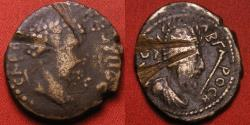 ABGAR VIII & SEPTIMIUS SEVERUS. Edessa, Mesopotamia.