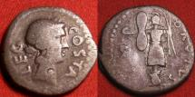 Ancient Coins - BRUTUS IMPERATOR AR silver denarius. Autumn, 42 BC, shortly before Philippi. Struck by Pedanius Costa, Legate. IMP BRUTUS with military trophy.
