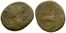 Ancient Coins - Seleucia and Piera. Antioch Æ20 / Star of Bethlehem Depicted
