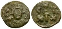 Ancient Coins - *Sear 1059* Byzantine Empire. Constans II Æ Half-Follis