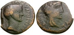 Ancient Coins - Gaius Asinius Gallus, Proconsul of Asia. Aeolis. Temnus. Apollas, son of Phainios, magistrate Æ15 / Dionysos
