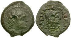 Ancient Coins - Ptolemaic Kings of Egypt. Ptolemy V Epiphanes. Regal Coinage. Kyrenaica Æ Trichalkon / Libya