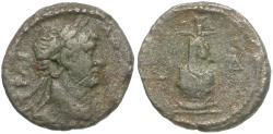 Ancient Coins - Hadrian (AD 117-138). Egypt. Alexandria AR Tetradrachm / Canopic Jar