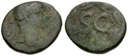 Ancient Coins - Trajan. Seleucis and Pieria. Antioch Æ26 / Wreath