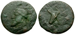 Ancient Coins - Kings of Parthia, Mithradates II Æ14 / Bow in Case