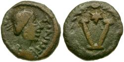 Ancient Coins - *Sear 338* Byzantine Empire. Justinian I Æ Pentanummium