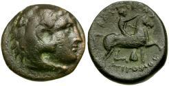 Ancient Coins - Kings of Macedon. Antigonos II. Gonatas Æ18 / Youth on Horseback