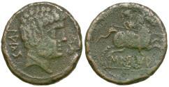 Ancient Coins - Spain. Iberia. Sekotias Æ26 / Horseman