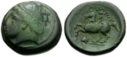 Ancient Coins - Kings of Macedon.  Philip II. Father of Alexander the Great Æ19 / Youth on Horseback