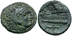 Ancient Coins - Kings of Macedon. Alexander III The Great Æ21 / Bow Case and Club