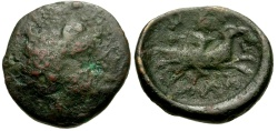 Ancient Coins - Thessaly, Halos Æ Chalkous / Helle riding ram