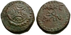 Ancient Coins - Kings of Macedon. Time of Philip V-Perseus Æ14 / Shield