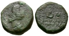 Ancient Coins - Kings of Parthia. Phraates IV (38-2 BC) Æ Chalkous / Star in Crescent