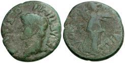 Ancient Coins - Claudius. Thessaly. Koinon Æ Diassarion / Athena