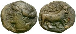 Ancient Coins - Ancient France. Gaul. Massalia Æ13 / Bull