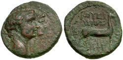 Ancient Coins - Claudius and Agrippina Minor. Ionia. Ephesos Æ18 / Stag