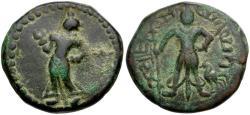Ancient Coins - India. Yaudheyas Æ25 / Karttikeya