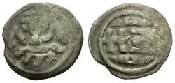 World Coins - Hungary. Bela IV AR Obol