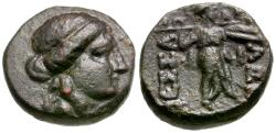 Ancient Coins - Thessaly. Thessalian League. Ippolochos, magistrate Æ13 / Athena
