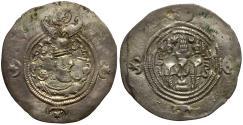 Ancient Coins - Sasanian Empire. Khusro V AR Drachm / Fire Altar