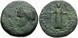 Ancient Coins - Domitian. Cilicia. Mallos Æ20 / Cultus Statue of Athena Magarsis