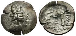 Ancient Coins - Kings of Persis. Artaxerxes (Ardashir) II AR Drachm / King Sacrificing