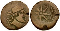 Ancient Coins - Spain. Iberia. Malaca Æ24 / Vulcan