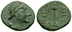 Ancient Coins - Kings of Bithynia. Prusias I Æ17 / Bow and Quiver