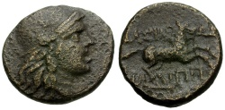 Ancient Coins - Kings of Macedon.  Philip V Æ17 / Perseus and Horse