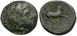 Ancient Coins - Kings of Macedon.  Kassander Æ21 / Youth on Horseback